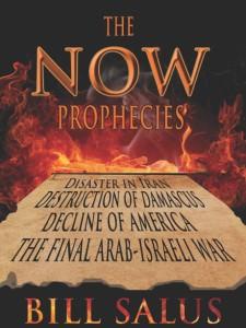 now-prophecies